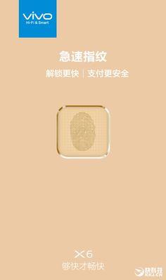 Interesante: Se confirma que el Vivo X6 contará con un lector de huellas dactilares