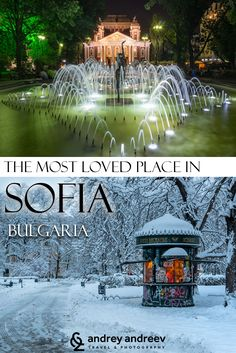 SOFIA, BULGARIA – FOR GUESTS AND LOCALS – THE ROYAL PALACE, NATIONAL THEATRE AND CITY GARDEN - No matter where you come from, Sofia is impressive and beautiful travel destination. But it is most beautiful for the people who live there.