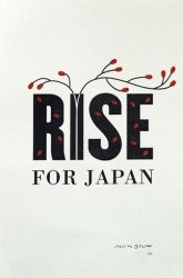 Rise, with a tree coming out pergaps?... @Amy Hillberg
