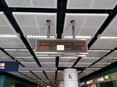 Next train: ntoskrnl.exe #bsod #pbsod