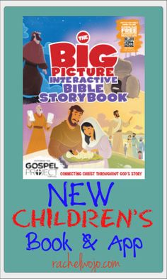 What a cool new way for kids to interact with Bible stories! Giving away one copy through 11/19!!