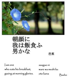 haiku poems about nature Haiku poems are about reducing