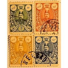 stamps of persia, iran