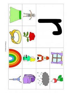 Dit werkblad en nog veel meer in de categorie letters leren kun je downloaden op…