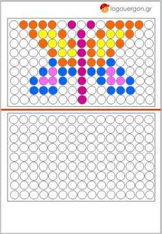 Stained glass window after Gerhard Richter dice gerhardrichter grundschulk Math Games, Preschool Activities, Visual Perceptual Activities, Kids Math Worksheets, Sequencing Worksheets, Do A Dot, Math For Kids, Kids Education, Teaching Math