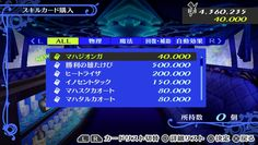 Persona 4: Golden (NA) Trophy Guide & Road Map - PS3Trophies.org