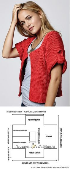 Jacket with Garter Stitching #knitting #crochet #womensfashion #crochetaddict #crochettutorial #knittingpatterns