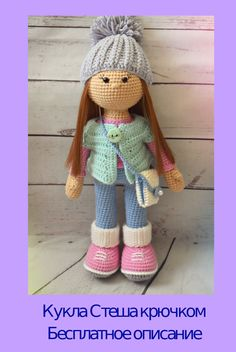 Easter Crochet Patterns, Crochet Amigurumi Free Patterns, Crochet Doll Pattern, Crochet Bunny, Crochet Motif, Crochet Dolls, Crochet Hats, Sewing Doll Clothes, Sewing Dolls