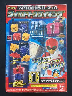 Power Rangers Tokkyuger ToQger Christmas Xmas Red Ressha set lot of 2 Japan F//S