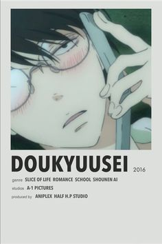 Good Anime To Watch, Anime Watch, M Anime, Otaku Anime, Poster Minimalista, Anime Websites, Poster Anime, Anime Suggestions, Animes To Watch