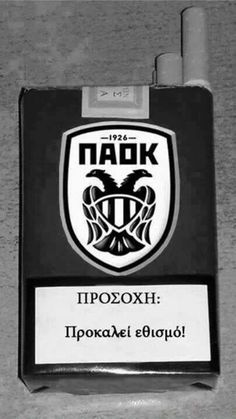 Paok Sports, Fun, Soccer, Tights, Greek Recipes, Hs Sports, Sport, Hilarious