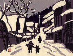 Kiyoshi Saito (1907-1997). Winter in Aizu. Woodblock printed folded card.