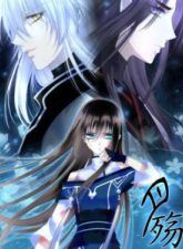 Komik Yue Shang mengisahkan tentang Since ancient times, witches fought demons to save the world. However everything changed 100 years ago. The clan of witches secluded themselves in the Manhwa Manga, Manga Anime, Baca Manga, Otaku, Chapter 55, Online Manga, Fate Anime Series, Silver Hair, Shoujo