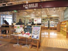 【住所】福岡市博多区住吉1丁目2 キャナルシティ博多 シアタービル3F muji cafe
