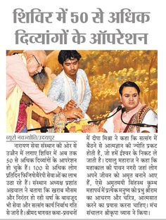 #Spiritual and helping camp for #disabled is going hand in hand in Ujjain #KumbhMela 2016. http://www.narayanseva.org