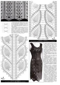 "Photo from album ""Дуплет on Yandex. Crochet Diagram, Crochet Chart, Filet Crochet, Crochet Motif, Diy Crochet, Black Crochet Dress, Crochet Blouse, Crochet Bodycon Dresses, Mode Crochet"