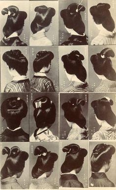 Japanese Geisha Hairstyle Trading Cards, c. 1905. #jamesanthonyapparel #handmade #apparel #printedtees #arthistory