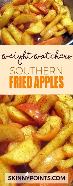 Southern Fried Apples - Weight Watchers FreeStyle Smart Points #weightwatchers