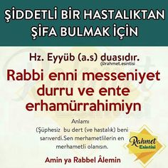 Allah Islam, Islam Quran, Prayers, Blog, Instagram, Health, Salud, Health Care, Beans