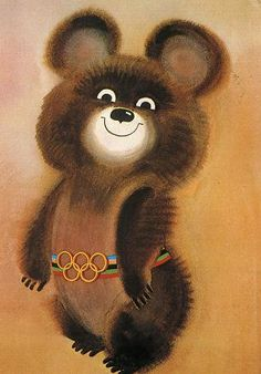 Retro Poster, Vintage Posters, Retro Kids, Vintage Advertisements, Cute Drawings, Childhood Memories, Illustrators, Concept Art, Character Design