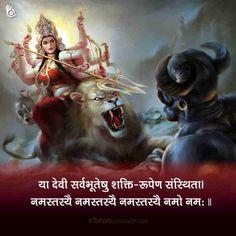Navratri Pictures, Navratri Wishes Images, Navratri Messages, Navratri Quotes, Happy Navratri Images, Navratri Image Hd, Chaitra Navratri, Navratri Special, Happy Navratri Status