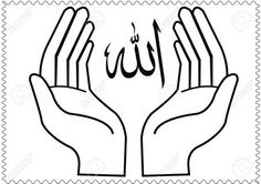 Muslim Hands In Pose Of Praying And Asking To Allah Royalty Free Cliparts, Vectors, And Stock Illustration. Ramadan Activities, Ramadan Crafts, Allah Calligraphy, Islamic Art Calligraphy, Pray Allah, Sunflower Iphone Wallpaper, Prayer Images, Aluminum Foil Art, Mommy Tattoos