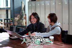 Philip lee Secret Garden action school Jong soo Im