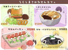 Chibi Food, Cute Chibi, Art Pictures, Geek Stuff, Art Images, Geek Things