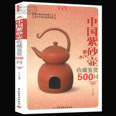 500 Tips on the Collection and Appreciation of Chinese Teapot (Chinese Edition) #Affiliate