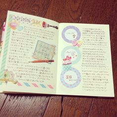 MDノートは元気な時にたまに書きます=´ᆺ`= #mdノート #日記 Journal Pages, Junk Journal, Bullet Journal, Bullet Art, Altered Book Art, Hobonichi, My Notebook, Notebooks, Journals