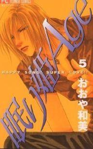 Shoujo, Age, Fictional Characters, Fantasy Characters