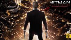 Hitman - A 47-es ügynök /Hitman: Agent 47/ (magyar szinkronos előzetes)