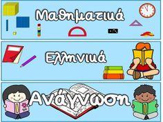 Teacher Newsletter, Teacher Pay Teachers, Back To School, Kindergarten, Banner, Teaching, Education, Words, Banner Stands