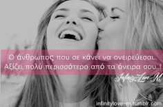 Image uploaded by Δήμητρα. Find images and videos about friends, dreams and greek quotes on We Heart It - the app to get lost in what you love. Greek Quotes, Food For Thought, Find Image, We Heart It, How To Get, Thoughts, Amazing, Cinderella, Notebook