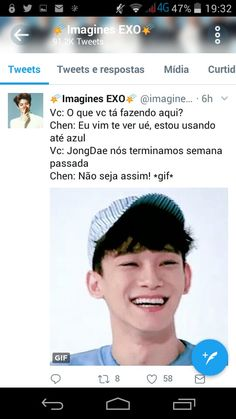 Fanfic Exo, Fanfiction, Baekhyun, Kpop, Exo Imagines, Feel Tired, Memes, Got7, Naruto