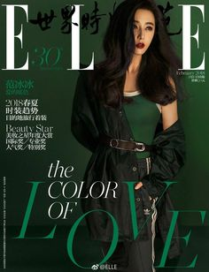 Fan BingBing for ELLE China 30th Anniversary Issue - February 2018