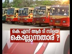 Who is ruining the KSRTC? | News Hour 1 May 2017: Who is ruining the KSRTC? | News Hour 1 May 2017