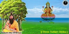 Find Shree Suktam Stotra in Hindi, English, Sanskrit , Gujrati, Tamil and Marathi, also know the meaning and you can free download pdf version or print it.