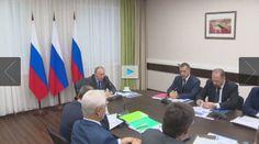 Путин провел совещание по вопросам реализации крупных проектов в ДФО Видео- http://www.myvi.tv/idop4y?v=t89opia3gr4wubk18741snz9dr #Путин_Видео_Планеты #Путин
