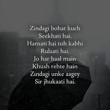# Anamiya_khan Love Quotes For Him, Quotes To Live By, True Quotes, Funny Quotes, Qoutes, Dear Diary Quotes, Sms Jokes, Hindi Shayari Love, Love Thoughts