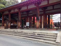 Today, I went biking with a friend from Kizu in Kyoto to Yamato Koriyama in Nara-ken. A fun ride along some historic sites. This is Tōshōdai-ji Temple (唐招提寺) during the autumn season in Nara, A World Heritage Site!