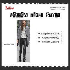 Follow their Style vol. 3 για τις πιστές fan της μόδας!   #BellinoBlog #BellinoStyle #Bellino
