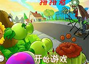 Plants Vs Zombies Jigsaw Collection