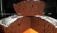 Шоколадный манник на кефире - Перчинка хозяюшка