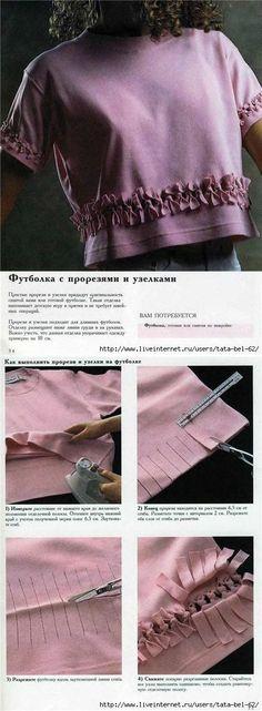 Способ переделки футболки. | кройка и шитье | Постила