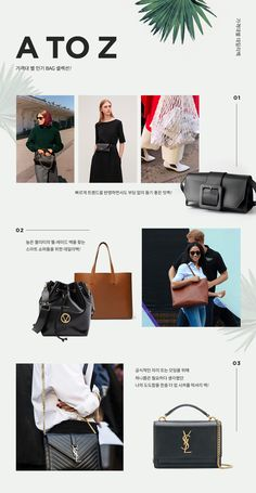WIZWID:위즈위드 - 글로벌 쇼핑 네트워크 Web Design, Page Design, Book Design, Graphic Design, Portfolio Layout, Portfolio Design, Web Layout, Layout Design, Lookbook Layout