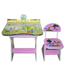 Birou cu scaunel reglabile p Babyland HC85