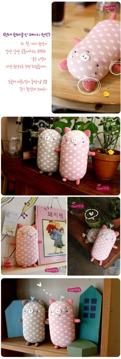 Product Details 'Malang Malang grunt amount Mouse Cushion Making package'