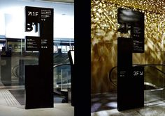 作品画像 Wayfinding Signage, Signage Design, Landscape Design, Retail, Signs, Architecture, Poster, Outdoor, Exhibitions