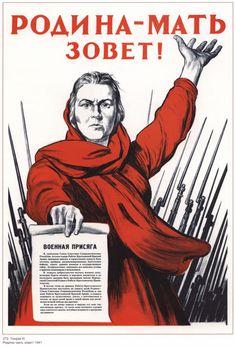 USSR Soviet poster Propaganda 001 by SovietPoster on Etsy, $9.99